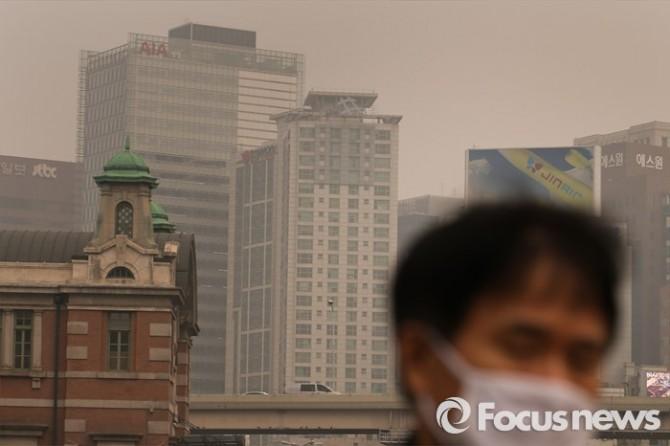 서울의 미세먼지 - 포커스뉴스 제공